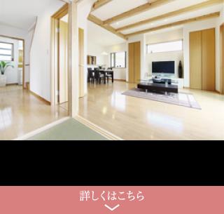 奈良県地域認証材の家